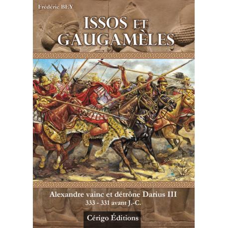 Issos et Gaugamèles