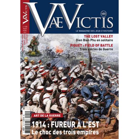 VaeVictis 155
